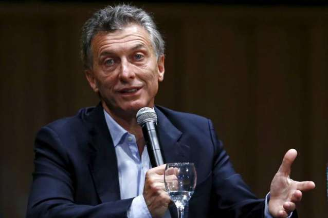 IMF urges Argentina to continue reforms, protect poor