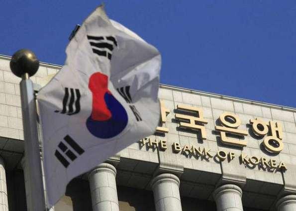 S. Korea holds rate on domestic turmoil, US uncertainty