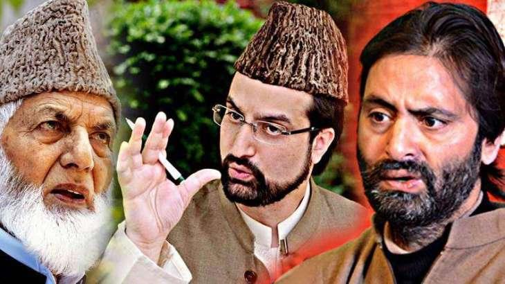 Resistance leadership concerned over plight of Kashmiri detainees