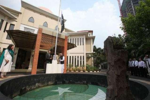 Pak embassy in Jakarta holds seminar to highlight atrocities in IoK