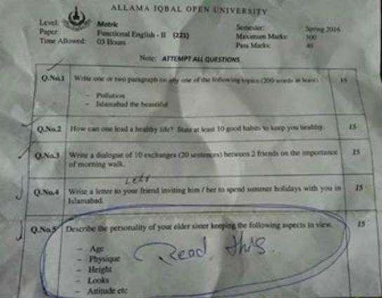Nation enraged over AIOU's vulgar essay question