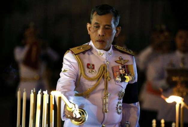 Thailand's Crown Prince returns to kingdom: sources