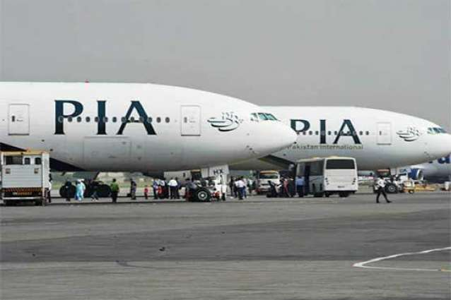 Re-routing of PIA's flight PK-760