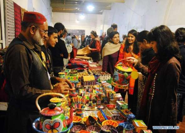 Daachi Arts, Crafts exhibition from 12th