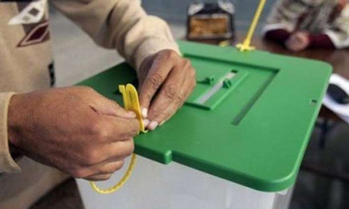 RO issues elections symbols for LG by-polls in Abbottabad