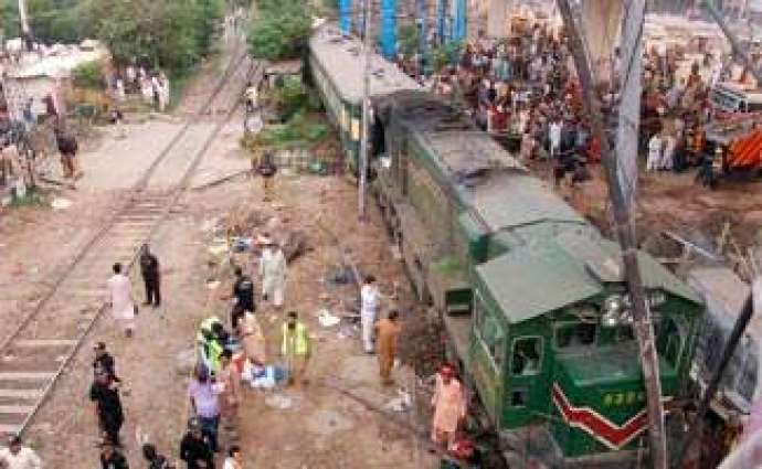 ریل گاڑی دی زد وچ آ تے تریمت جاں بحق