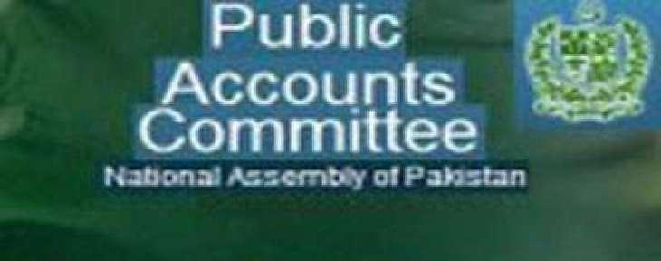 پبلک اکاﺅنٹس کمیٹی دے احکامات تے عمل درآمد سانگے قائم خصوصی کمیٹی دے اجلاساں دا شیڈول جاری