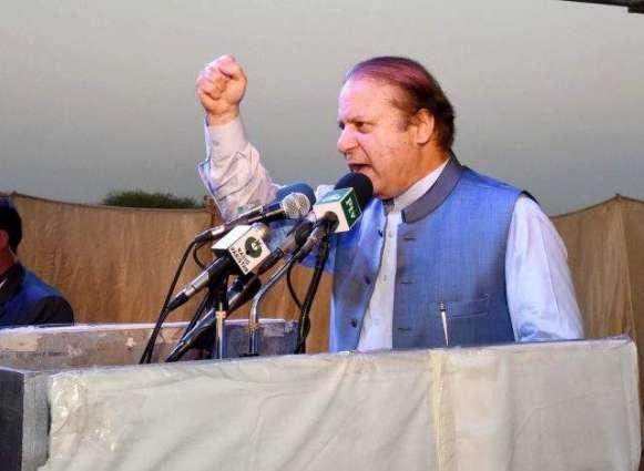 PM inaugurates Sangla Hill interchange at Faisalabad-Pindi