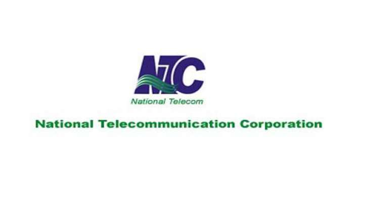 NTC to make joint ventures to increase revenue