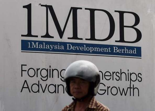 Singaporean banker jailed for role in Malaysia 1MDB saga