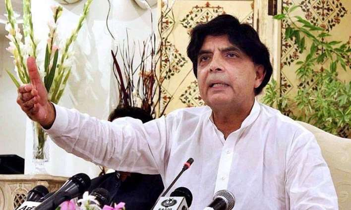 Opposition should avoid politicizing every issue for political gains: Nisar