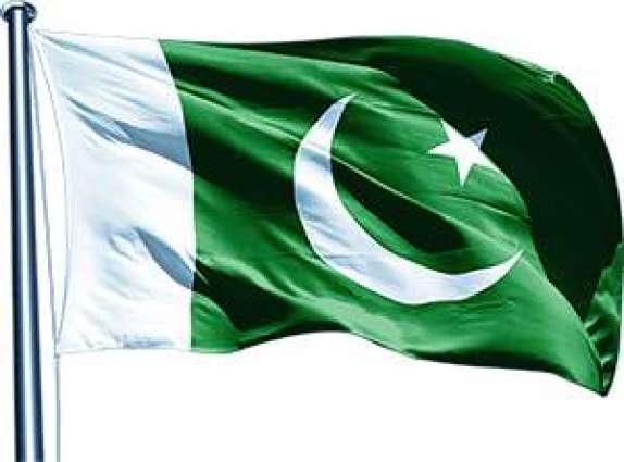 پاکستان ءِ اوگانستان ءِ شہر مزار شریف ءَ جرمن قونصلیٹ ءِ سرا وت کش اُرش ءِ سک زار شانی