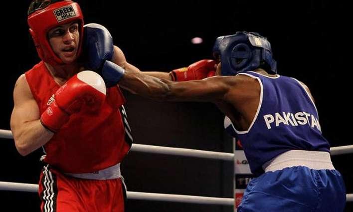 Boxing event at Gawadar