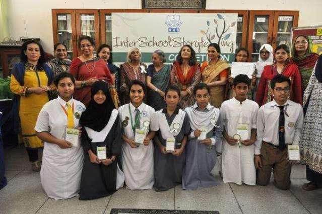 پاکستان سائنس فاؤنڈیشن نا کنڈآن ورلڈ سائنس ڈے نا اڈتننگ