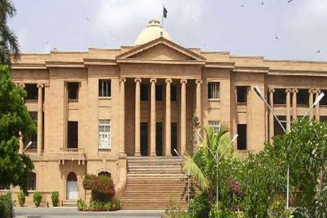 SHC orders to halt construction of a commercial building on Railways land