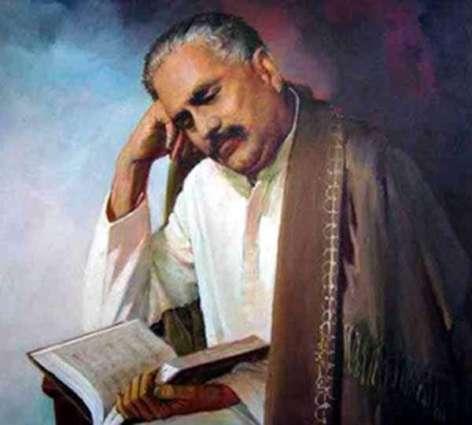 Dr Javid Iqbal remembered at Pembroke College