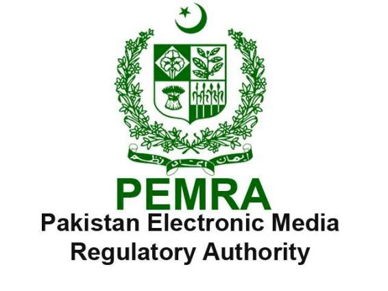 PEMRA issues notice to Channel 92 over dismissal of journalist