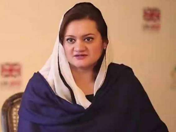 Marriyum condoles death of A Nayyar