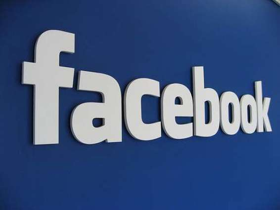 Facebook buys social media buzz trackera