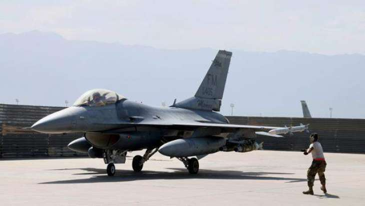 Casualties as explosion hits largest US base in Afghanistan: NATO