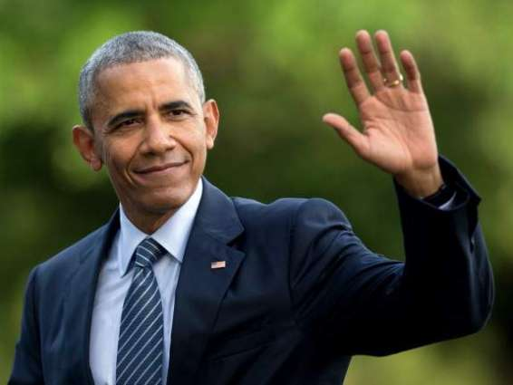 Barrack Obama set for his final foreign trip as US President