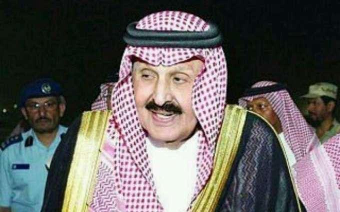 Saudi Prince Turki bin Abdulaziz Al Saud dies