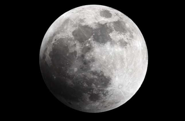Largest super moon on November 13-14 middle night