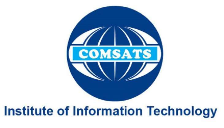CIIT evaluates potential of 700 emerging IT professionals