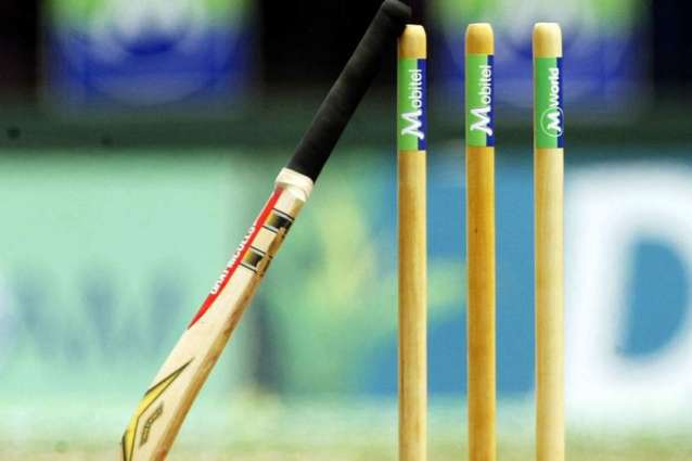 NBP wins 13th State Bank Governor's Cup Cricket Tournament