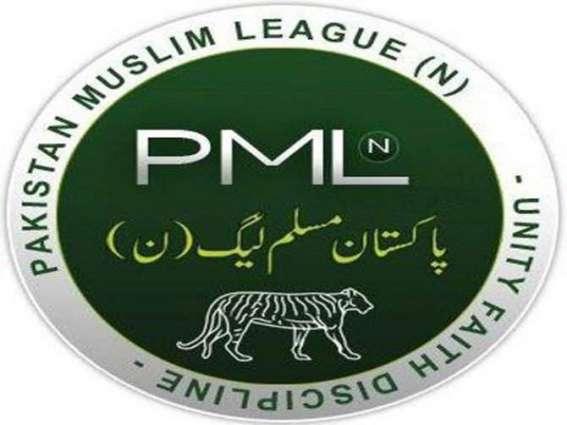 PP-78 bypolls: PML-N awards party ticket to Nasir Ansari