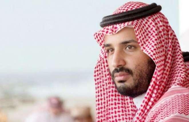خلیجی ملک دنیا دی چھیویں معاشی طاقت بنڑ سگدی ہن، شہزادہ محمد بن سلمان