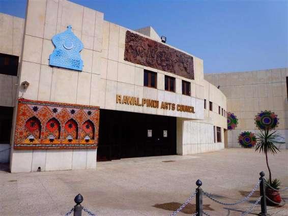 'Charagh Taley Andhera' play presented at RAC