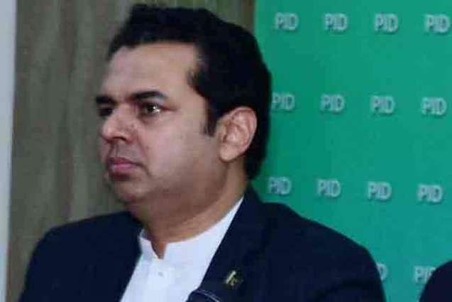 Talal condemns attack on Shah Noorani Shrine