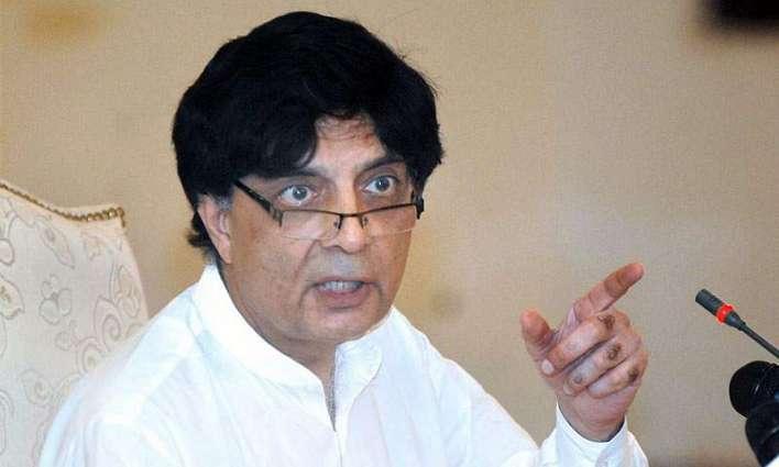 Nisar condemns attack on Shah Noorani shrine