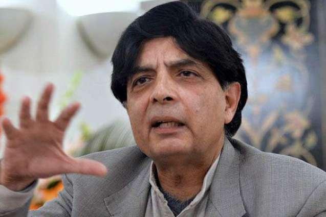 Interior Ministry clarifies Minister's statement