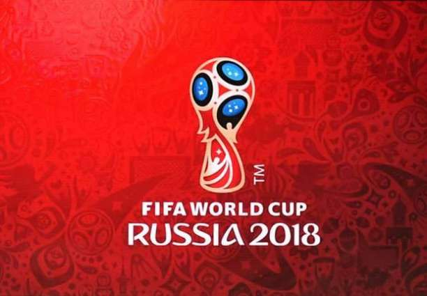 European 2018 World Cup qualifying results