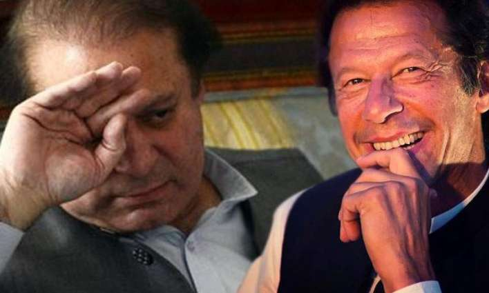 PTI submits documents against Sharifs in SC