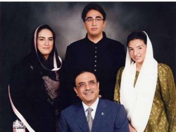 جہانگیر بدر دا انتقال: بلاول بھٹو، بختار تے آصف علی زرداری ولوں ہِرکھ دا وکھالا