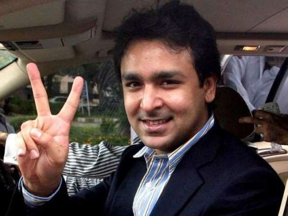 LHC orders to remove Ali Musa Gilani's name from ECL