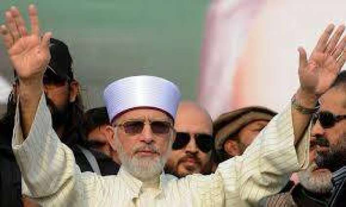 Tahir-ul-Qadri to arrive in Pakistan next month