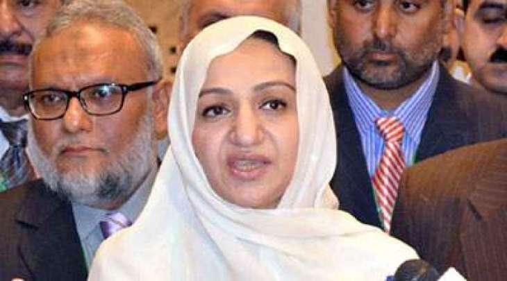 سائرہ افضل تارڑدا جہانگیر بدر دے انتقال تے اظہار تعزیت