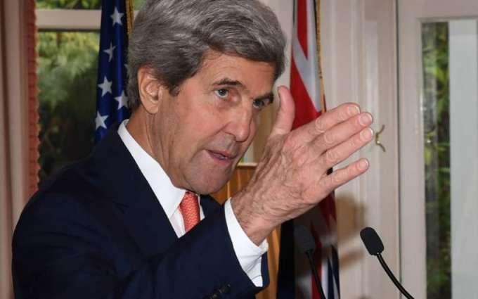 Kerry in Oman for Yemen peace talks