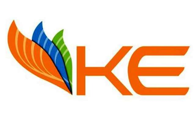 KE to implement ISO 50001 energy management plan