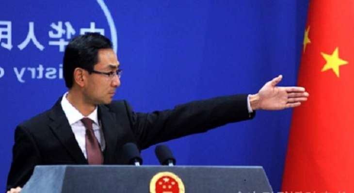 China strongly condemns Shrine blast