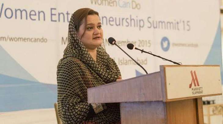 Entire nation stands with valiant armed forces: Marriyum