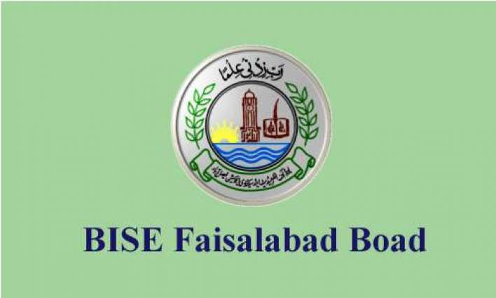 Fee schedule released for Matric Exam-2017