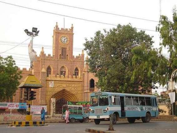 Institute of Art & Designs University of Sindh conducts aptitude test�