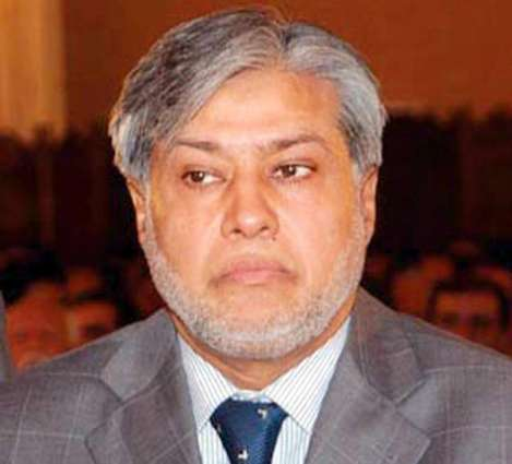 Rs 21 b sales tax refund claims cleared: Dar