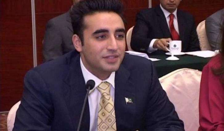 Bilawal Bhutto condemns Indian aggression