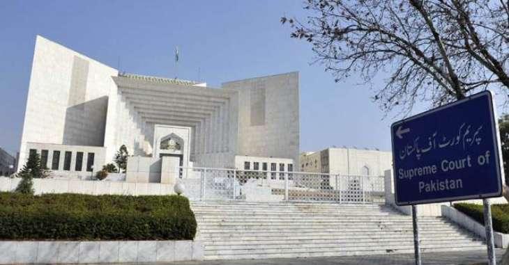 SC dismisses appeal against life imprisonment